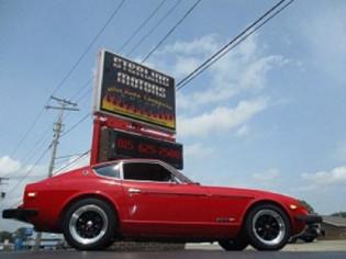 1978 Datsun 280Z For Sale   Ad Id 189502582