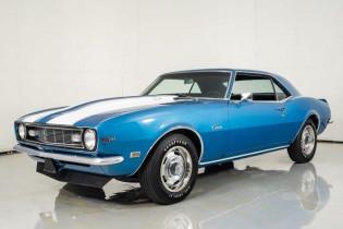 1968 Chevrolet Camaro For Sale | Ad Id 2146366181